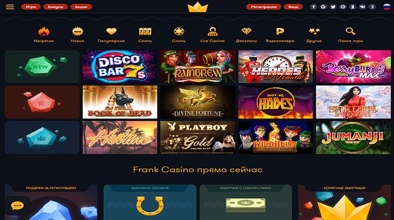 casino frank site