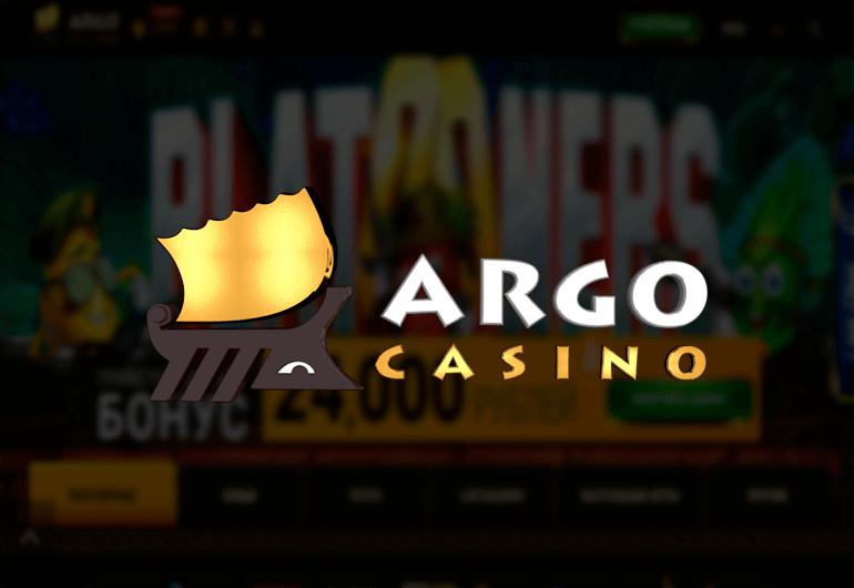 казино argo online