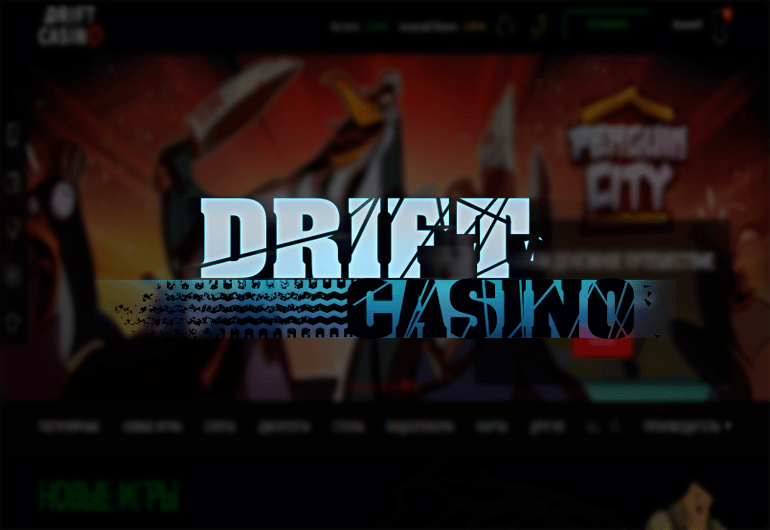 1536161859_drift_casino.png