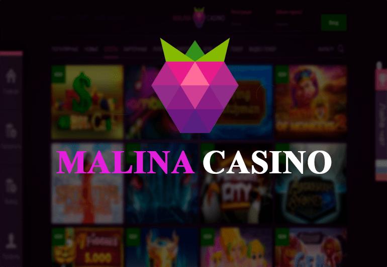 малина казино мобильная