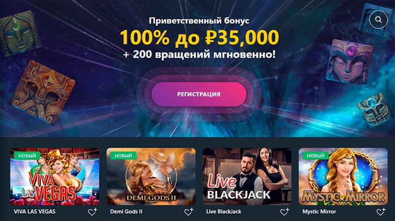 буран казино промокод 2018