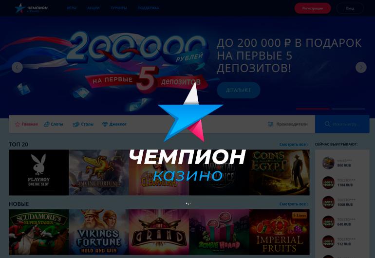 Рейтинг i казино быстрый вывод денег как зарабатывать деньги в онлайн казино отзывы