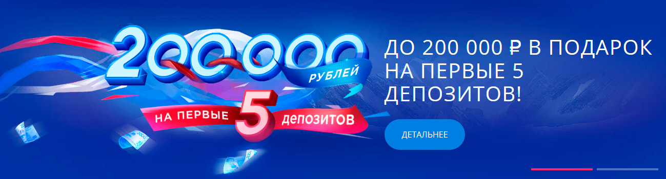 официальный сайт casinochampioncom ru казино чемпион