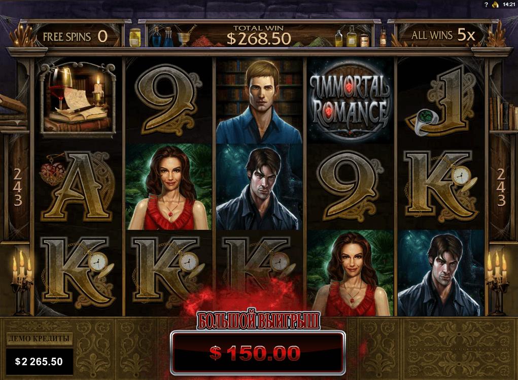 Игровые автоматы онлайн джой казино